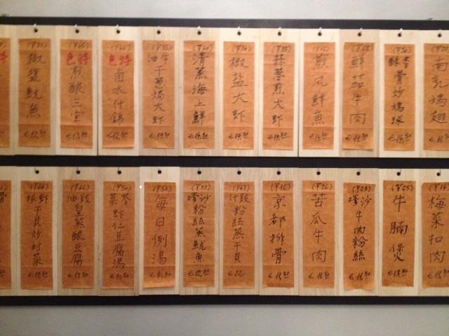 Das ist die Abendkarte, die wird aber noch übersetzt - keine Bange!